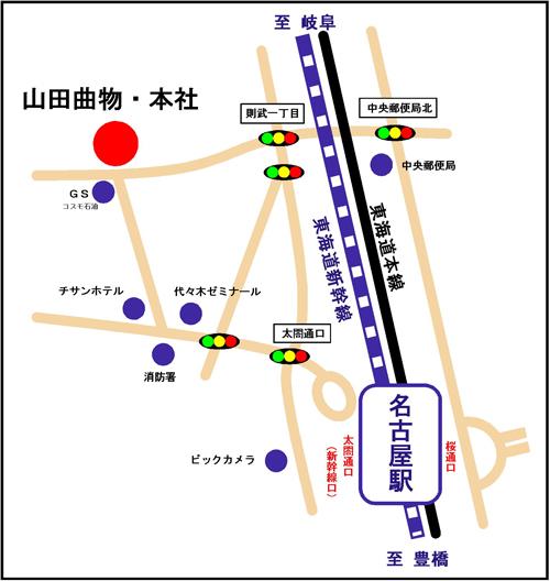 山田曲物・本社
