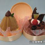 木製の曲げわっぱを、ケーキ、パイ、タルトなど円形洋菓子の容器に。