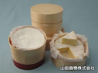 日本のチーズやバター容器には、日本の曲げわっぱ。業務用使い捨て曲げわっぱ・曲物