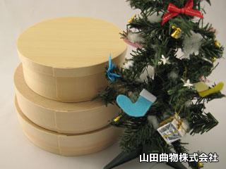 クリスマスケーキやギフトボックス(プレゼント容器)に、曲げわっぱを。業務用使い捨て曲げわっぱ・曲物