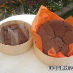 チョコレートケーキなどの洋菓子に曲げわっぱを。