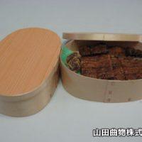 ご飯粒がくっ付きにくい木製容器・小判型曲げわっぱ