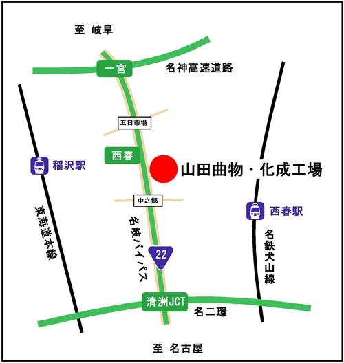 山田曲物 化成工場