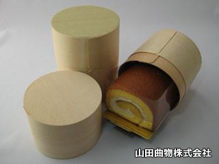 ロールケーキやお菓子の容器に、背の高い「茶筒型・曲げわっぱ」業務用使い捨て曲げわっぱ・曲物