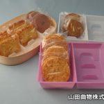 菓子トレー(クッキー・せんべい・おかき・あられ)と曲げわっぱ(曲げ物)
