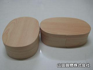 【新開発】高級感香る「檜(ヒノキ)」を使った小判型・曲げわっぱ。業務用使い捨て弁当箱