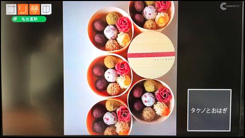 中京テレビ ゴリ夢中 山田曲物 テイクアウト お持ち帰り 業務用 使い捨て 弁当箱 曲げわっぱ 曲物 脱プラスチック